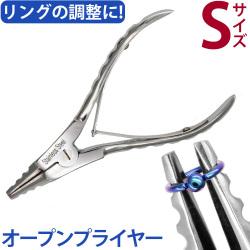 http://piercing-nana.jp/pic-labo/limg/pt-001.jpg
